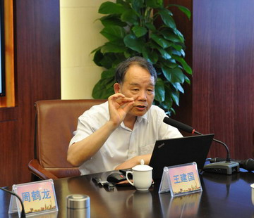 CAE Academician Prof. Wang Jianguo Made Academic Tour to GZDI