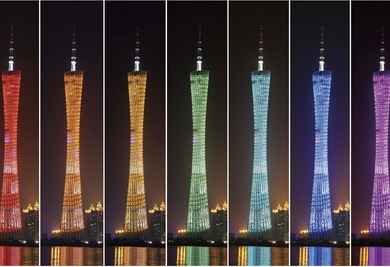 Canton Tower (Guangzhou New TV Tower)